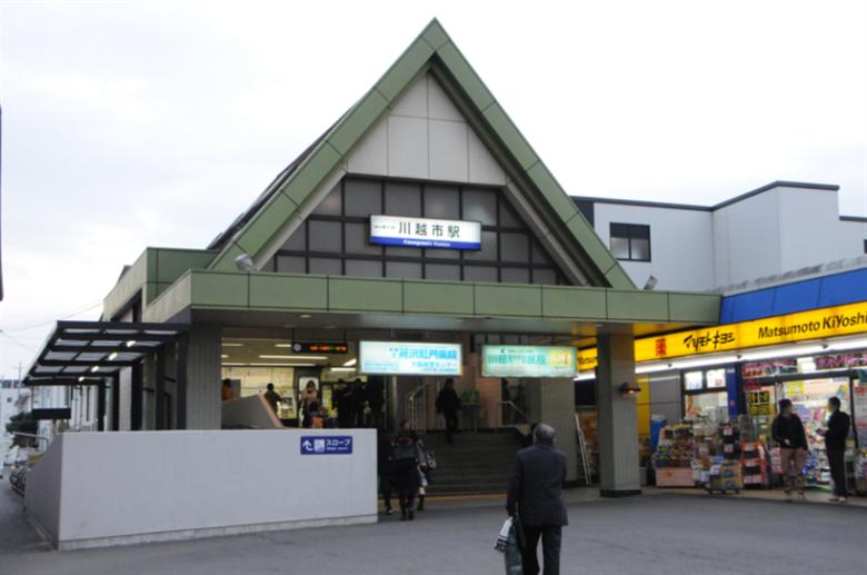 川越市駅の画像