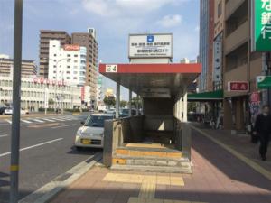 新開地駅の画像