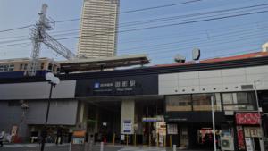 御影駅の画像