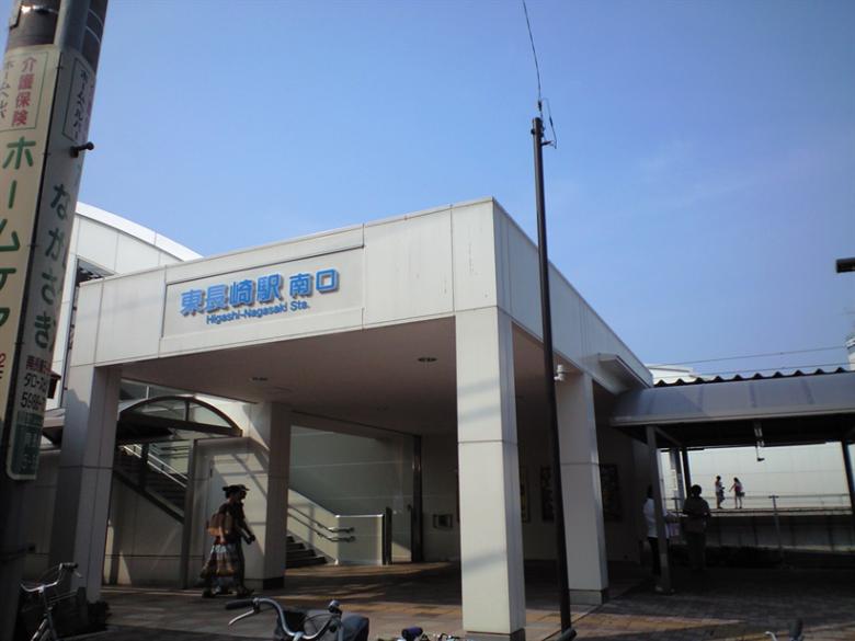 東長崎駅の画像