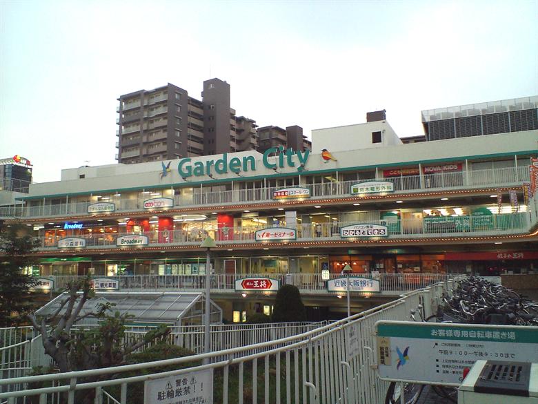 栂・美木多駅の画像