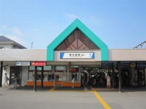 春日部駅の画像