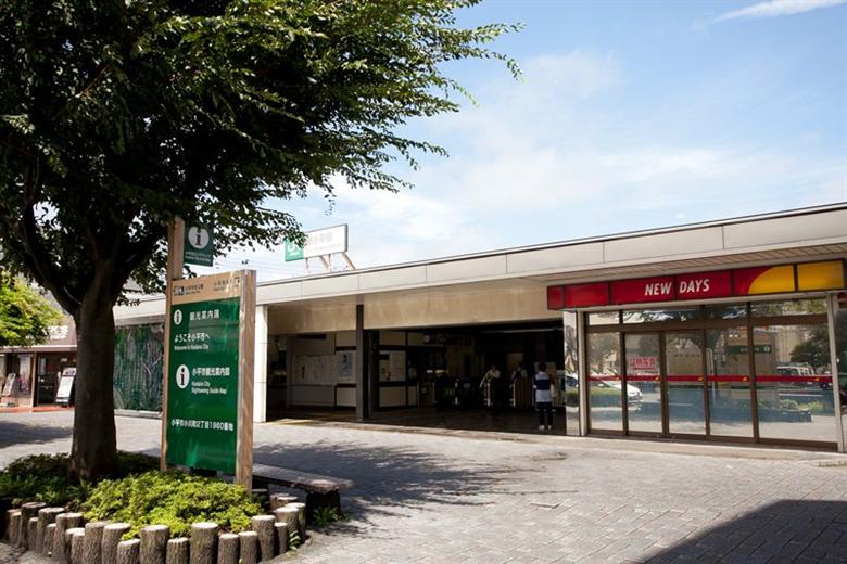 新小平駅の画像