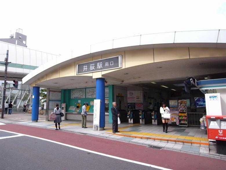 井荻駅の画像