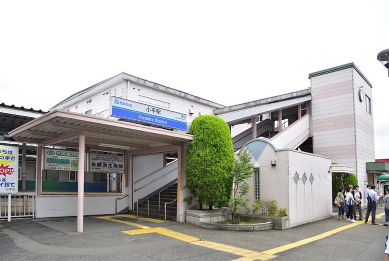 小平駅の画像