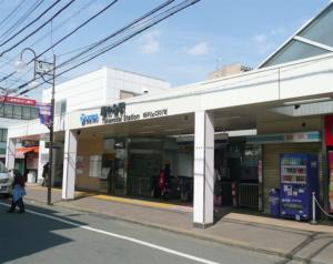 鷹の台駅の画像