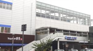 今津駅の画像