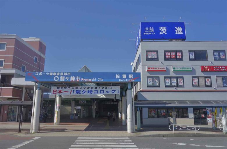 佐貫駅の画像