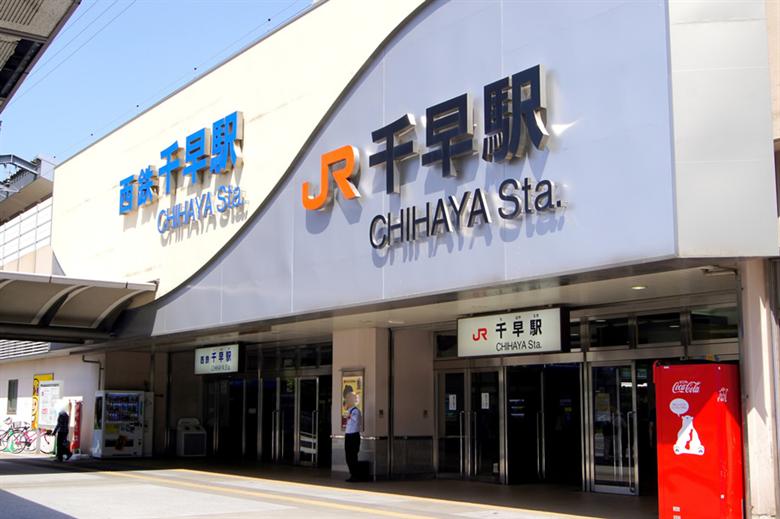 千早駅の画像