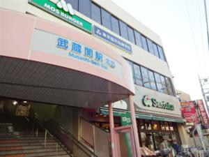 武蔵関駅の画像