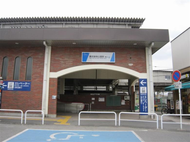 東武動物公園駅の画像