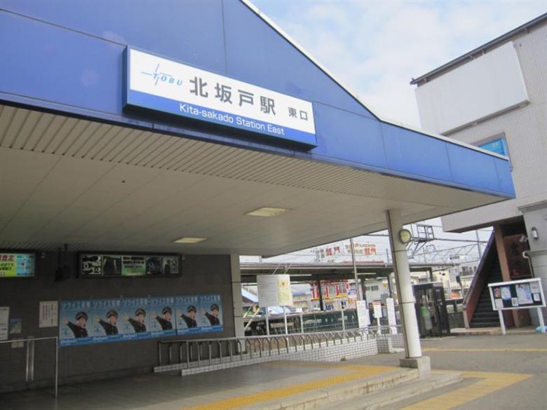 北坂戸駅の画像