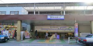 和光市駅の画像