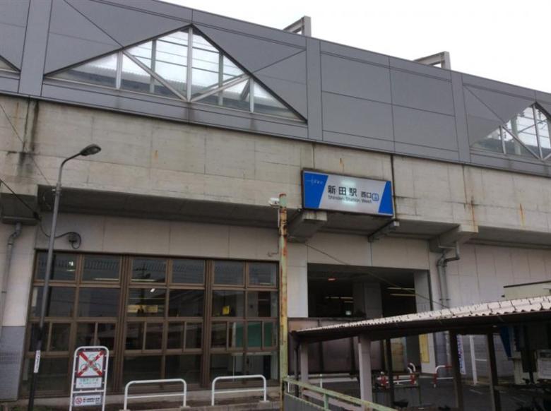 新田駅の画像