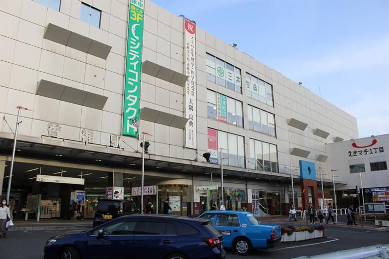 香椎駅の画像