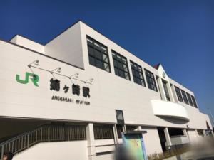 姉ケ崎駅の画像