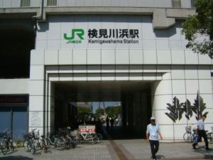 検見川浜駅の画像