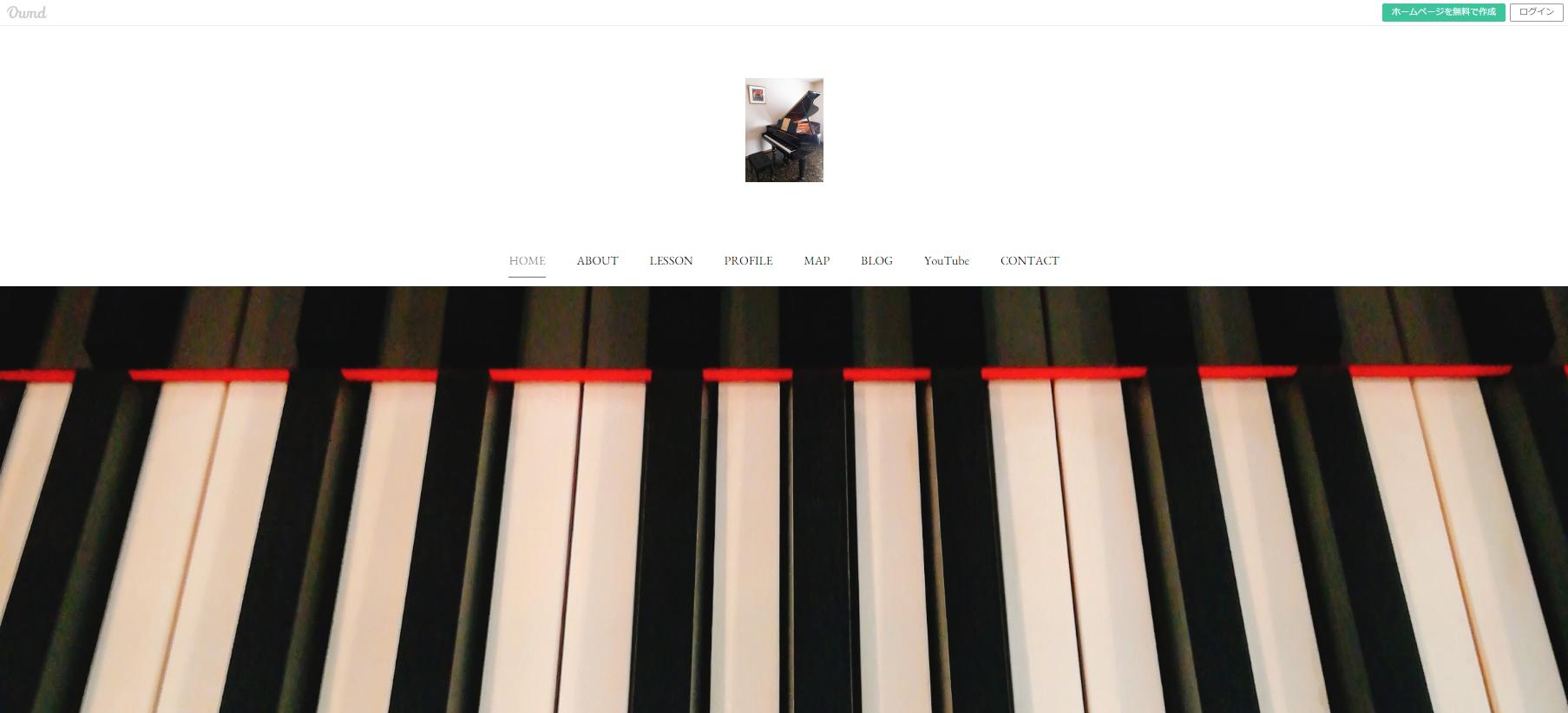 ピアノ教室ソノラのサムネイル