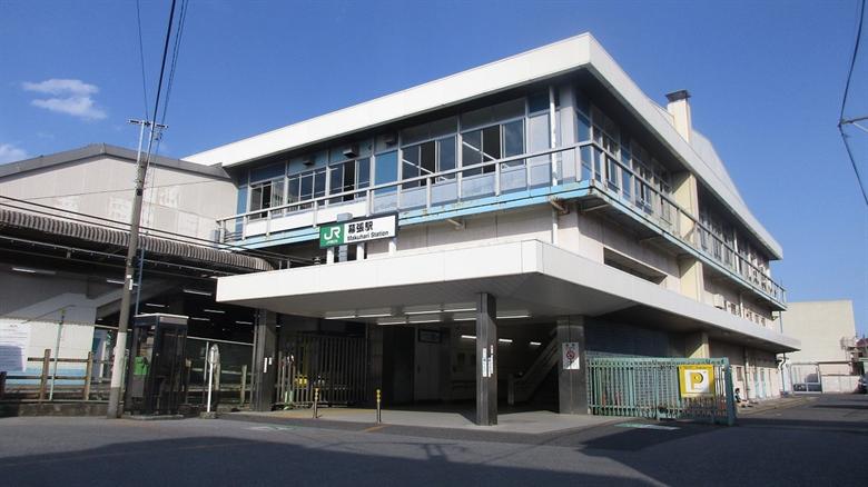 幕張駅の画像