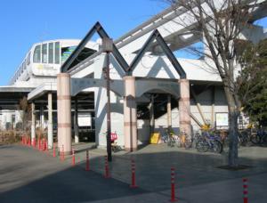 玉川上水駅の画像