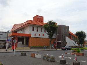土呂駅の画像