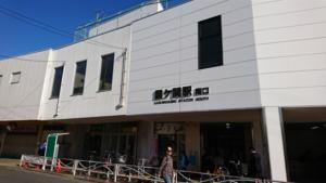 霞ケ関駅の画像