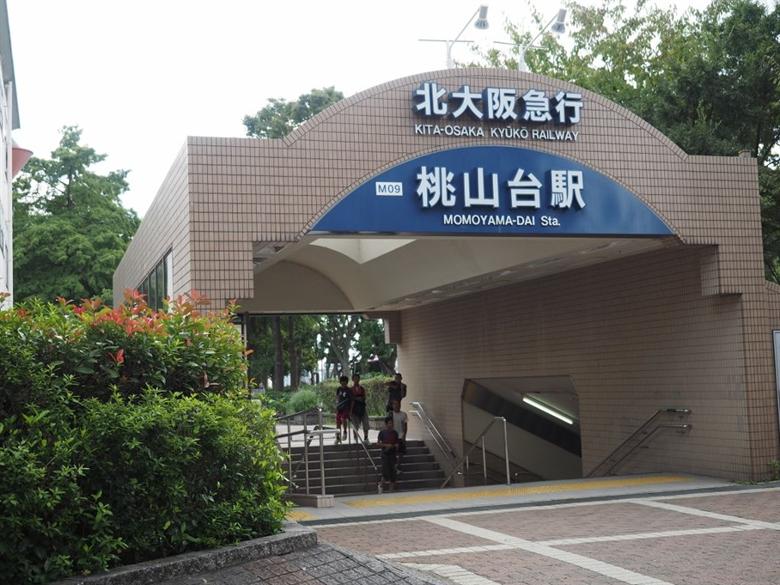 桃山台駅の画像