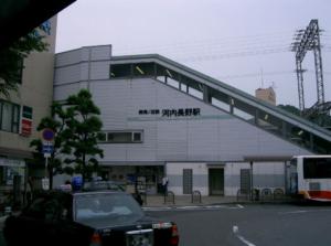 河内長野駅の画像