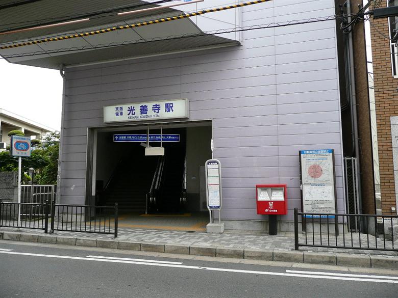 光善寺駅の画像