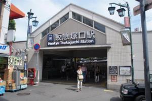 塚口駅の画像