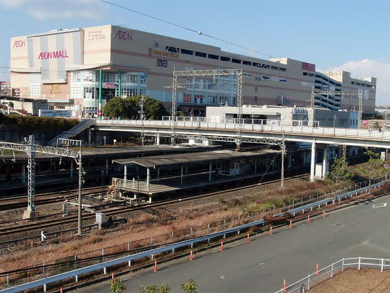 高の原駅の画像