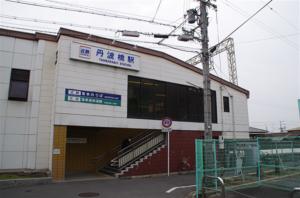 近鉄丹波橋駅の画像