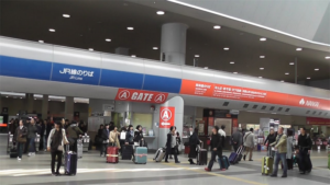 関西空港駅の画像