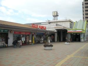 金剛駅の画像
