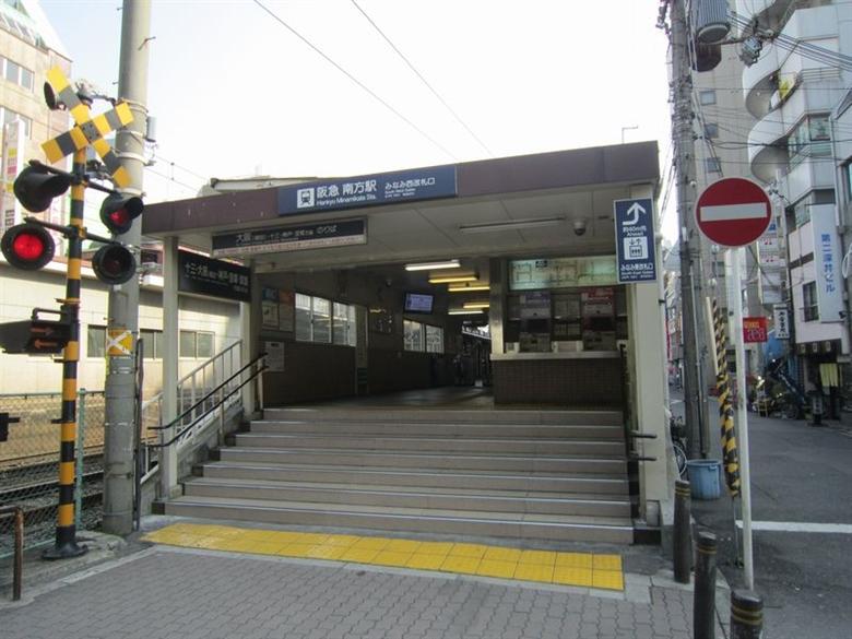 南方駅の画像
