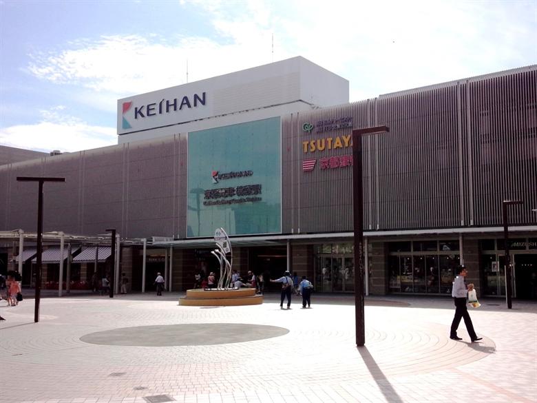 樟葉駅の画像