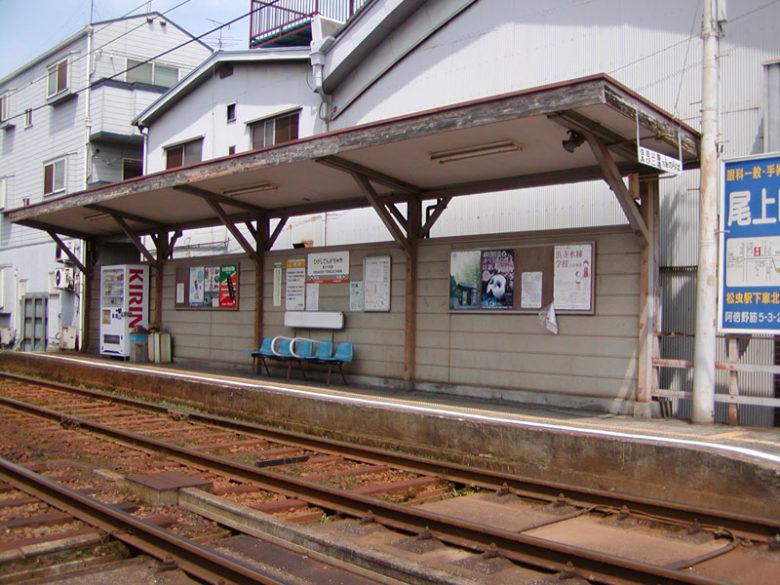 東天下茶屋駅の画像