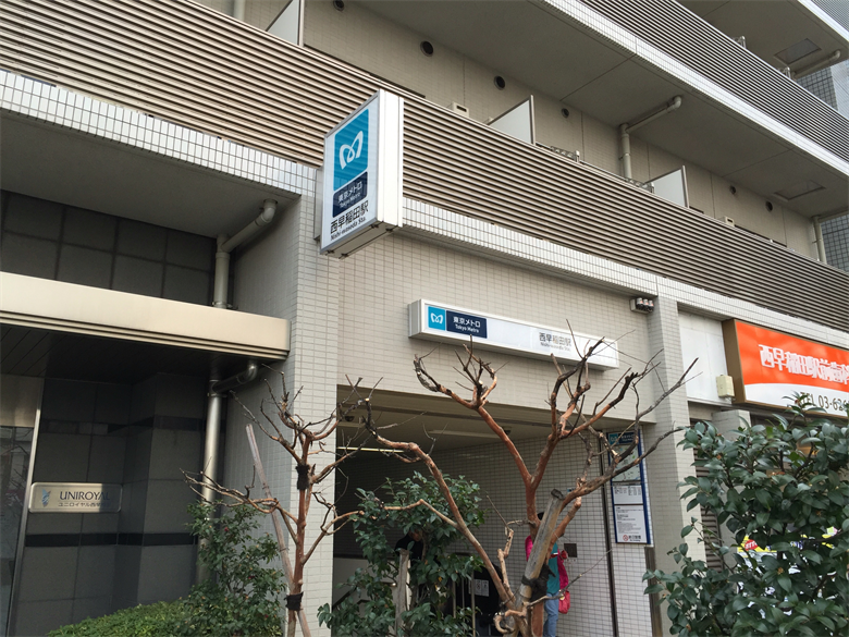 西早稲田駅の画像