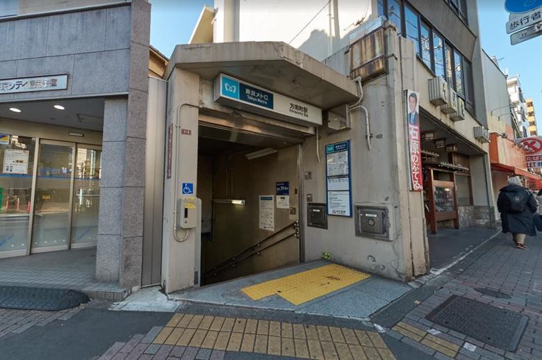 方南町駅の画像