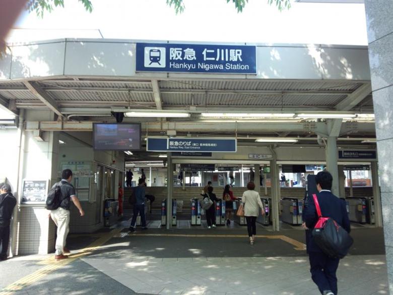仁川駅の画像