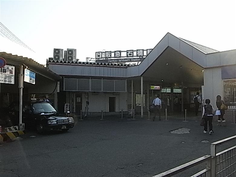 石橋駅の画像