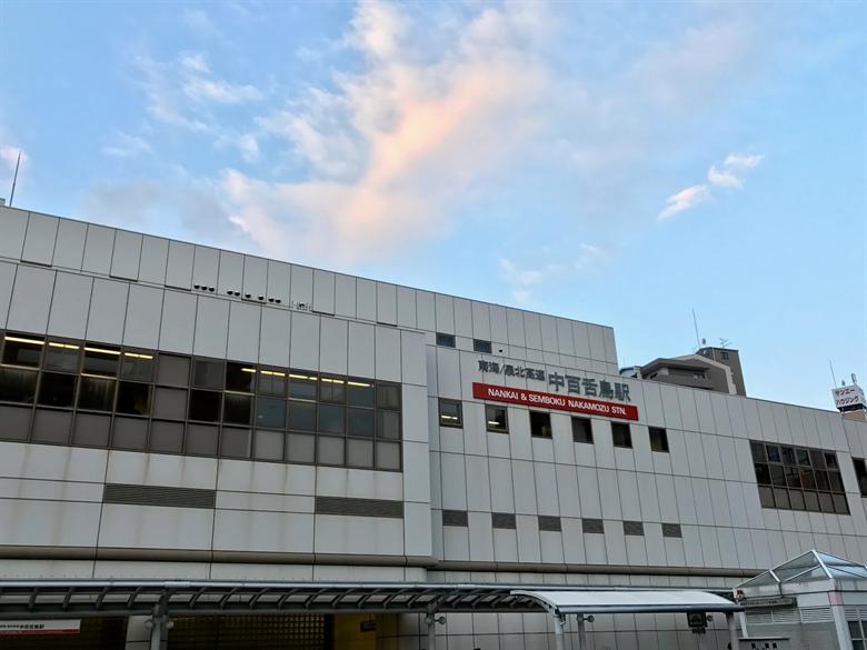中百舌鳥駅の画像
