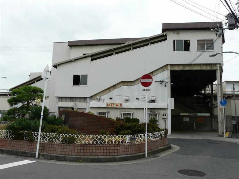 羽衣駅の画像
