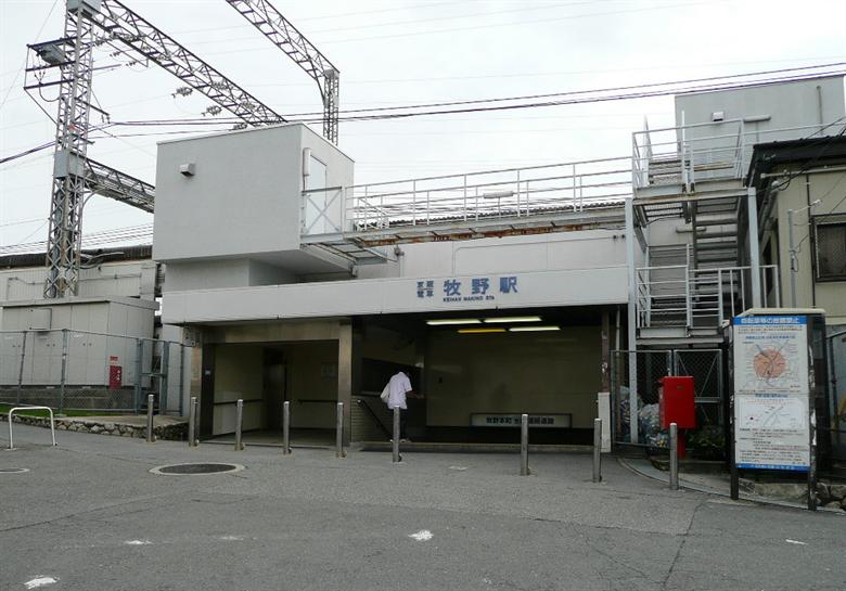 牧野駅の画像