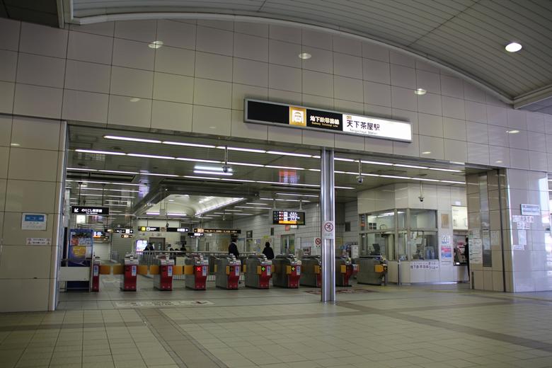 天下茶屋駅の画像