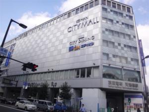 天満橋駅の画像