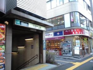 南阿佐ヶ谷駅の画像