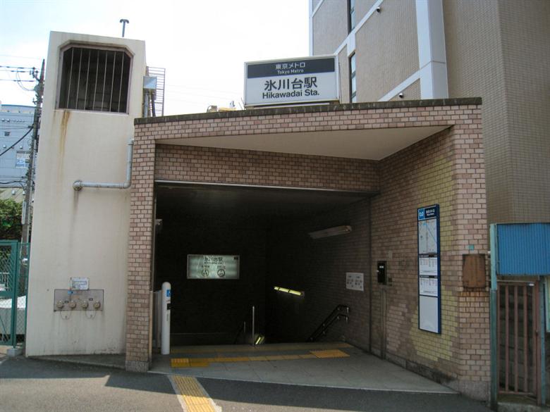 氷川台駅の画像