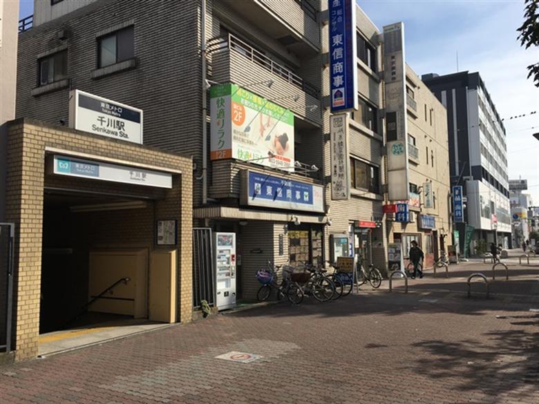 千川駅の画像