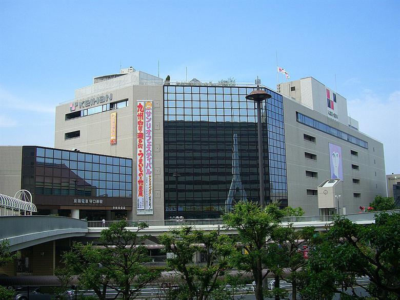 守口市駅の画像